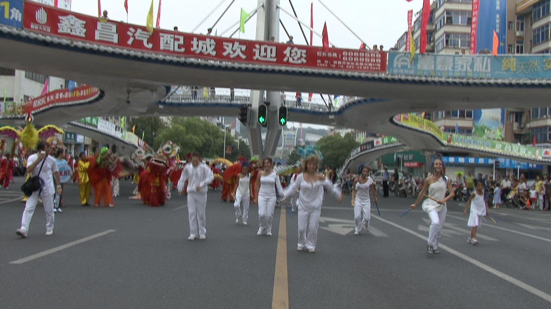 La Compagnie  des Enfants du Spectacle  en Tournée en CHINE à YI CHANG